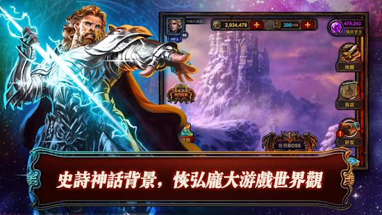 《冰火戰魂:遊戲之王》