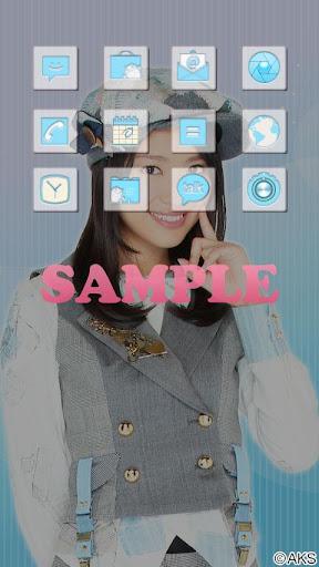 玩個人化App|AKB48きせかえ(公式)北原里英-Amu-免費|APP試玩