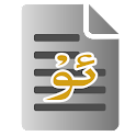 Uyghur Text Reader logo