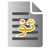 Uyghur Text Reader