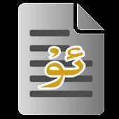 Uyghur Text Reader