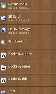 Cool Reader- screenshot thumbnail