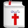 TeluguBible APK Descargar
