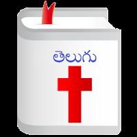 TeluguBible 4.5
