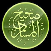 Sahih Al-Muslim (English)