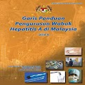 KKM/BKP GP Hepatitis A icon
