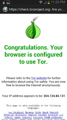 隐私地浏览