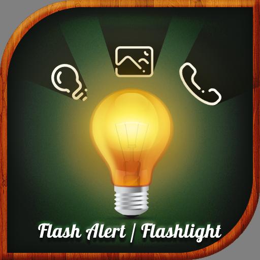 閃光警報:手電筒 生活 App LOGO-硬是要APP