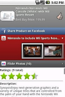 Shop Social - screenshot thumbnail