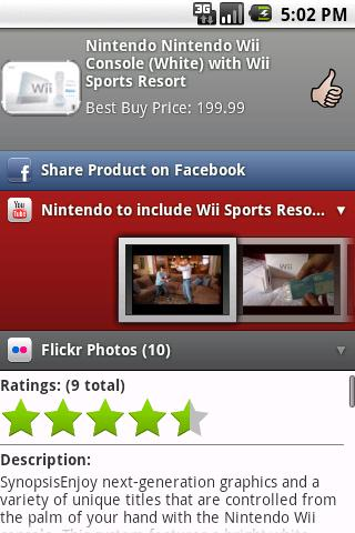 Shop Social - screenshot
