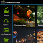 Capsule File Manager