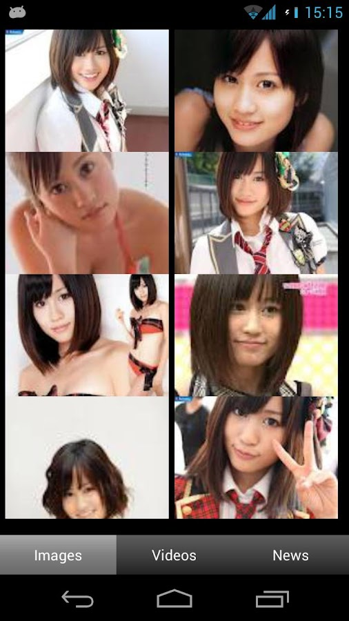 AKB48 Hot Gallery - screenshot