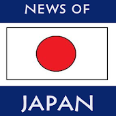 Japan News Free