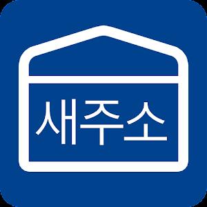 Freeapkdl Find Korean Road address for ZTE smartphones