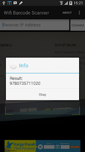 WiFi Barcode Scanner- screenshot thumbnail