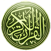 Quran Shqip Translation MP3