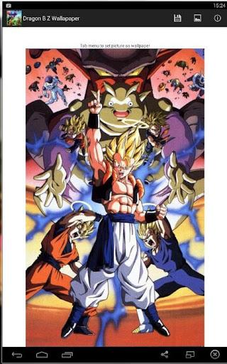 Dragon B Z Wallpaper