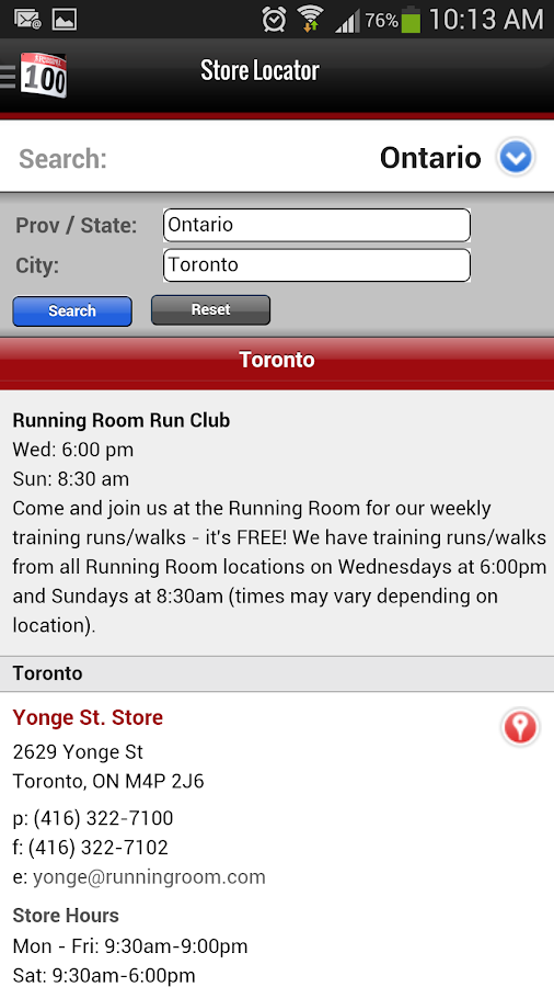 Running Room Mobile Runner PRO- screenshot