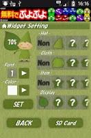 Screenshot of PixieStudio -Battery Ver.-