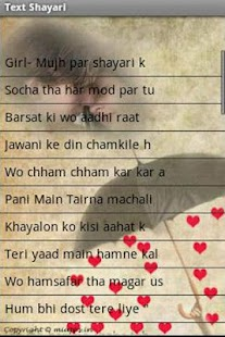 Pocket Shayari - screenshot thumbnail