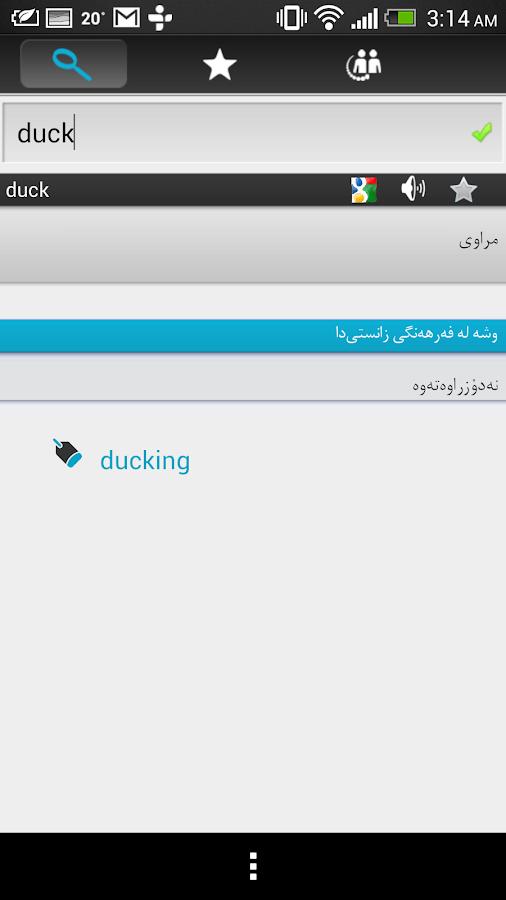 Ribaz En – Ku Dic - screenshot