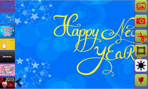 2015 New Year Greetings maker