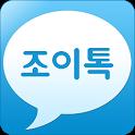 조이톡 - 조이헌팅 채팅 icon