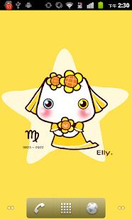 Ellya 愛麗屋-處女座佈景主題