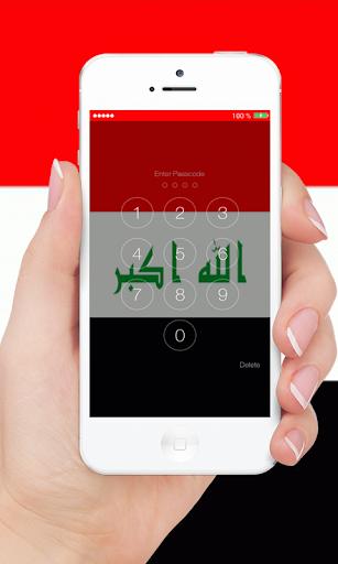 伊拉克國旗銷屏幕鎖定
