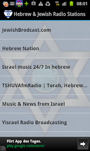 Hebrew & Jewish Radio Stations- screenshot thumbnail