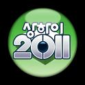 상하이2011★무료★ icon