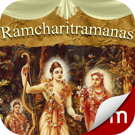 ramcharitmanas in hindi