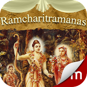 Ramcharitmanas - Hindi/English