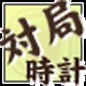 ChessClockPro logo