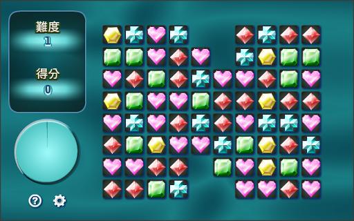 宝石换换换 II