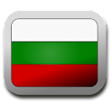 Bulgarian Keyboard 2 logo