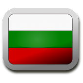 Bulgarian Keyboard 2