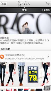 2011 臺北世界設計大展Expo'11 App Ranking and Store Data | App ...