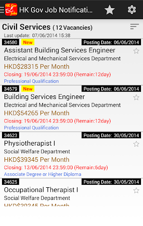 HK Gov Job Notification (政府工) 8.0 screenshot 805604