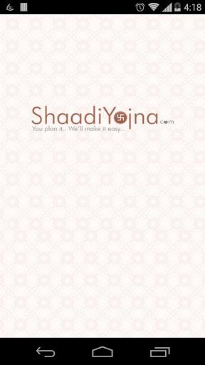 ShaadiYojna