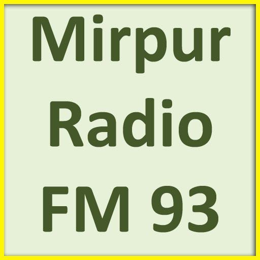 Mirpur Radio FM 93 LOGO-APP點子