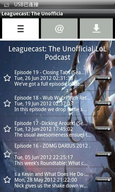 Leaguecast: The Unofficia- screenshot