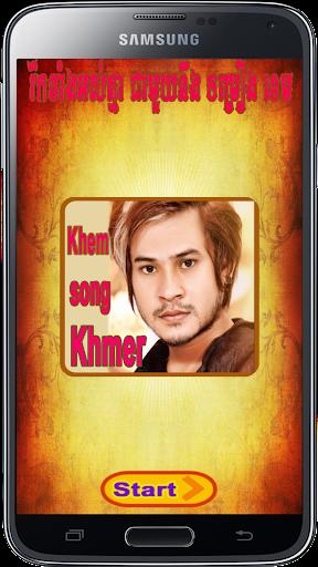 Khem Song