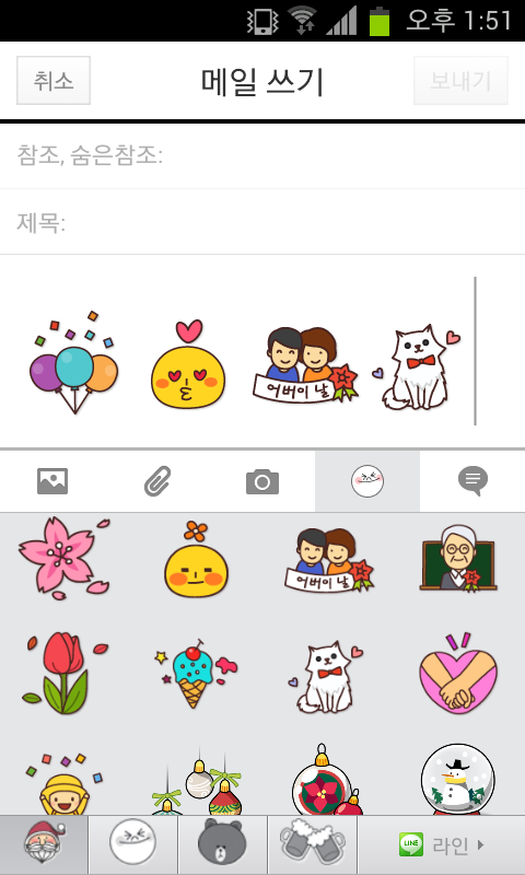 Naver Mail - screenshot