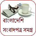 All BD Newspapers icon