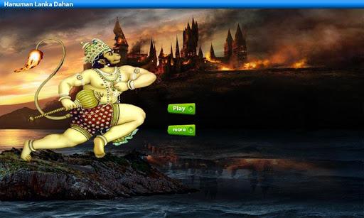Hanuman Lanka Dahan
