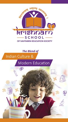 Krishnam School