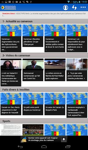 NEWS ACTUALITE CAMEROUN