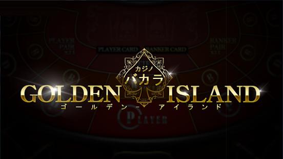 Golden Island バカラ