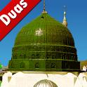 Duas of Muhammad(Pbuh) (Islam) logo